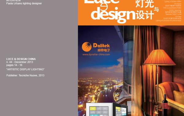 Luce&Design China